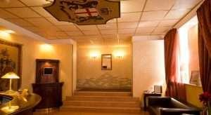 St. Petersburg Dynasty hotel 3*