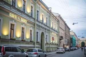 Dashkova Residence St. Petersburg